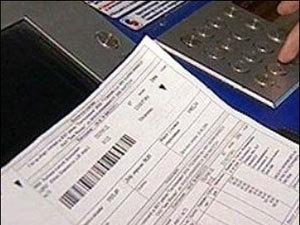 Где взять информацию о тарифах жкх для юридических лиц этих фобий